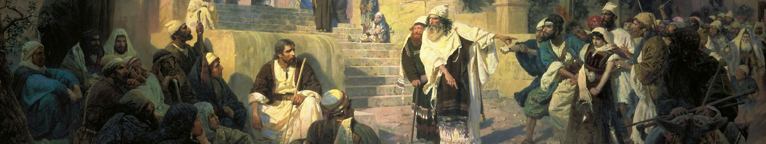 cropped-polenov_christ_and_sinner_18882.jpg